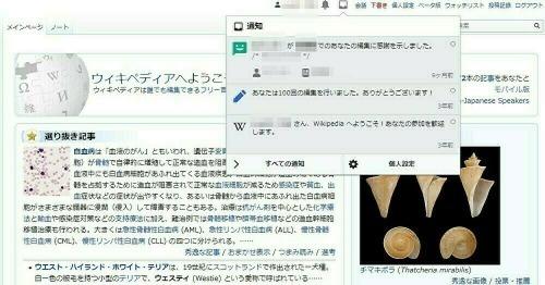 wikipedia-kansha1.jpg