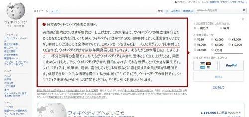 wikipedia-kihu1.jpg