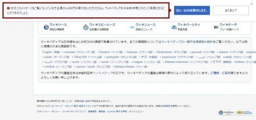 wikipedia-kihu2.jpg