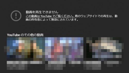 埋め込み note 動画